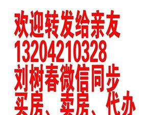 3600/平!濱河花苑15樓!87平2室西邊戶!31.6萬可貸款!