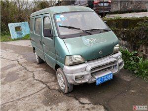 急售家用面包車一輛,一口價2800元,全新發動機