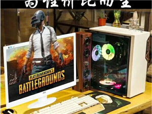 游戲主機電腦辦公主機電腦
