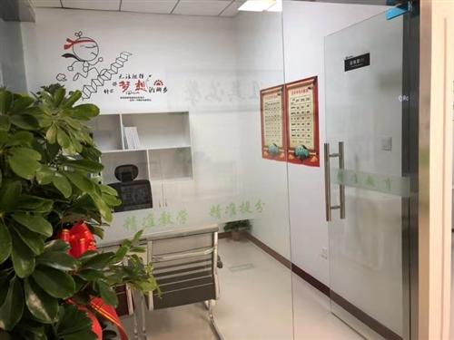 西安市臨潼區精準教育培訓學校