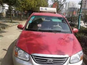 出售桐城出租车起亚赛拉图一部