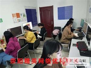 鞏義東區精英2019網絡優化就業培訓/一對一/包實