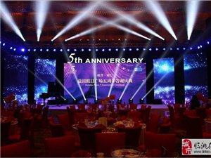 甘肅西部情慶典禮儀有限公司西北地區最強最大慶典公司