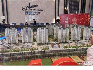 秦皇水岸3室2厅2卫105万元