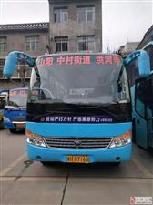 山阳县至洪河寺客运班车连同线路转让   有意者来电
