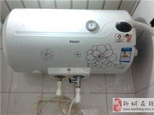 热水器一直开着费电吗?