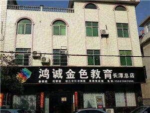 长潭二街四间门面房和二楼出售