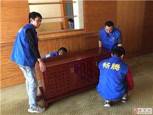 咸寧市專業家庭搬家搬遷服務18627003090