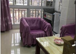 新跃家园2室2厅1卫45万元