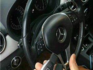 咸阳渭城区正规开锁公司_修锁开汽车锁电话配汽车钥匙