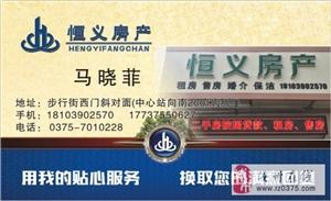五州国际党屯新村6室2厅2卫1000元/月