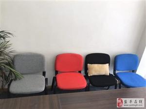 4把凳子低价转
