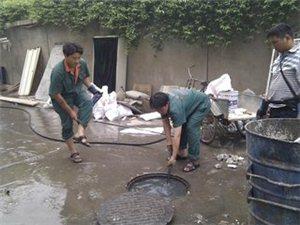 武鸣管道疏通下水道厕所马桶清理化粪池