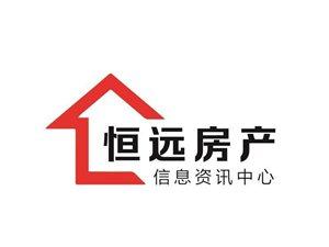 锦江宾馆附近3室2厅1卫1000元/月