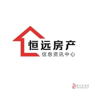 �\江�e�^附近3室2�d1�l1000元/月