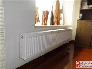 安装地暖有什么优缺点