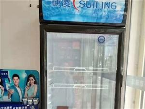 求购二手冰柜