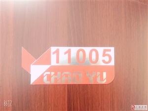 唐镇40-60平精装独立办公室出租,配办公家具