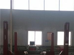 弘運轎車維修中心誠邀加盟