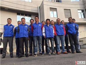 咸寧市專業家庭搬家搬遷服務公司