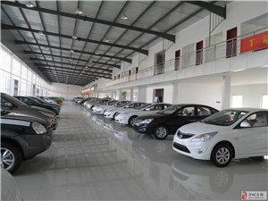 弘運車城誠邀廣大汽車銷售商加盟