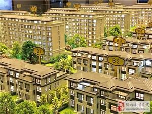 湖州南�◆浯��府―房�r挺高��f是市中心位置,�l去看