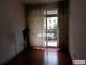 桐乐家园3室2厅1卫650元/月
