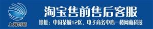 上海�W萌�W�j科技有限公司