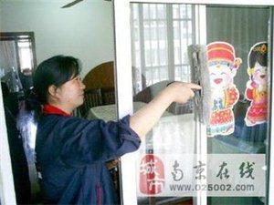 南京玄武区丹凤街珠江路周边办公室保洁家庭保洁