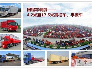 物流运输,货物运输,物品搬运,车辆调派