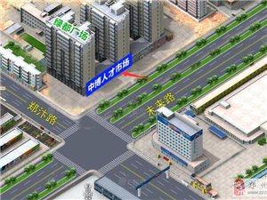3月23日24日鄭州市最大規模招聘會報名中