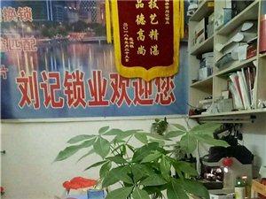 韶关武江区开锁一次多少钱_换锁配汽车钥匙电话
