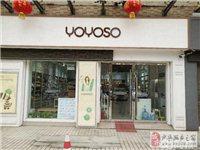 商铺在户县南关中医院对面出售&#8203