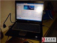 14寸笔记本电脑