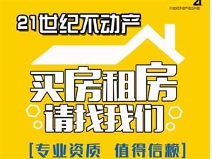 bwin必赢手机版官网瑞鑫小区2室2厅1卫1300元/月