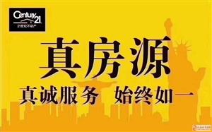 bwin必赢手机版官网京南互联网大厦多套1室1厅1卫1000