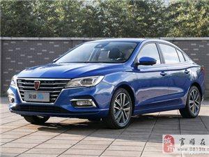 富顺泓申车业销售上汽荣威上汽大众北京现代等车型