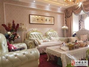 海宁现代城3室2厅1卫92.8万元