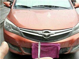 忠县开锁换锁电话多少_汽车开锁配汽车钥匙
