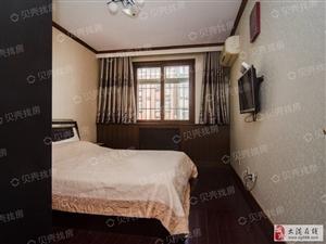 港星里2楼三室通厅124平,福星苑的房子