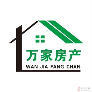 中泉首府15楼中等装修家具齐全1400元/月