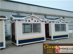 內蒙古崗亭廠家,呼市崗亭廠家內蒙古環衛工工人休息室