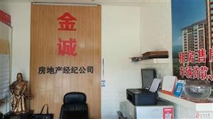 西环路阳光嘉苑附近2楼3室1厅1000元/月
