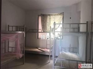 山水龙城3室2厅1卫25万元