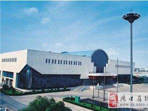 第21屆鄭州電動車新能源汽車博覽會