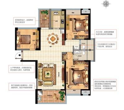 0501-3房2厅2卫