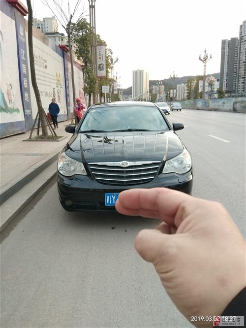 自用北京奔驰出售