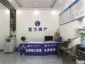 交旅依城侧临江清水房3室2厅2卫72.8万元