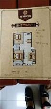 福祥花园现房2室2厅1卫首付26万左右可贷款