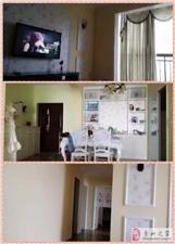 中央豪庭3室2厅2卫17000元/月